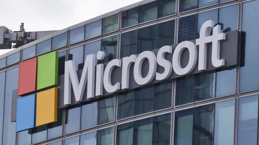 Бизнес :: Microsoft спечели облачен договор с Пентагона за $10 млрд. :: Economic.bg – Икономическият портал – Новини, икономика, бизнес, компании, финанси, пазари, работа, интервю, анализ