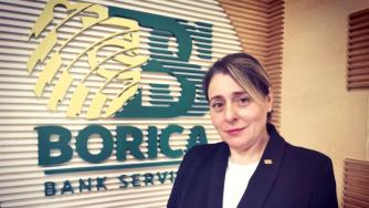 BORICA has a new role: A payment institution