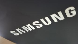 Samsung изгражда фармацевтичен мегазавод за $2 млрд.