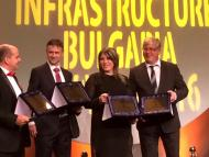 НКЖИ с награда от INFRASTRUCTURE BULGARIA AWARDS 2016